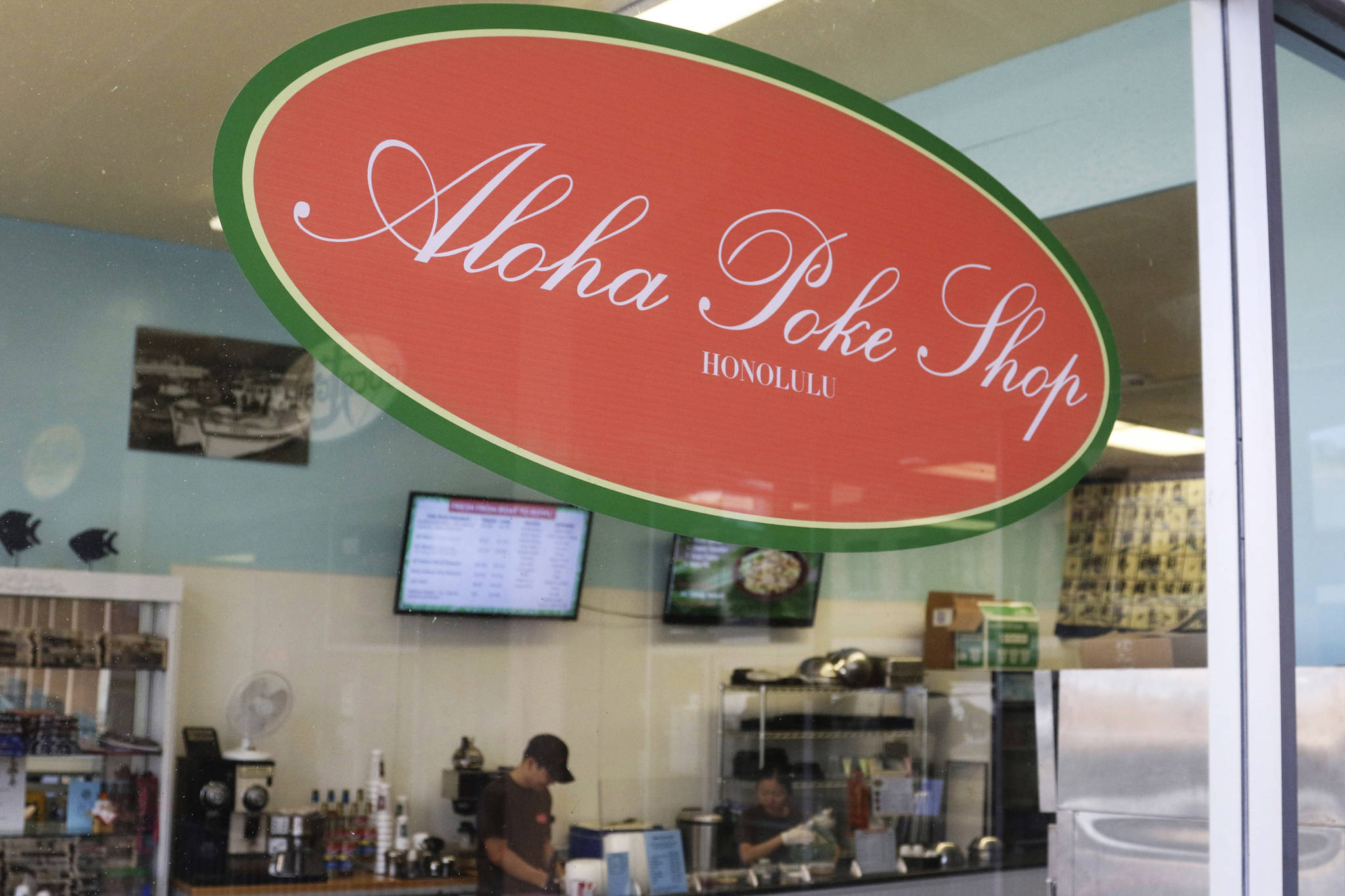 Who owns aloha? Hawaii eyes protections for native culture