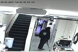 Juneau Police Department is looking for a man JPD suspects of breaking into a downtown business and stealing more than $5,000 worth of controlled drugs. (Courtesy Photo | Juneau Police Department)